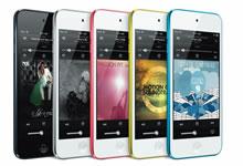 La cinquième génération d'iPod Touch