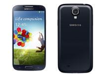 Samsung : Bénéfices prévisionnels pour le 2ème trimestre