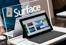 Microsoft baisse le prix de sa tablette Surface Pro