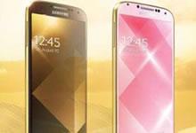 Samsung dévoile une déclinaison dorée de son S4