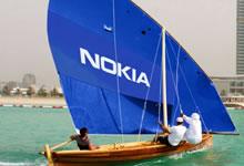 Conférence Nokia à Abou Dabi