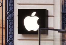 Bénéfice d'Apple en baisse