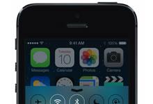 Comment faire une recherche avec un iPhone ou un iPad