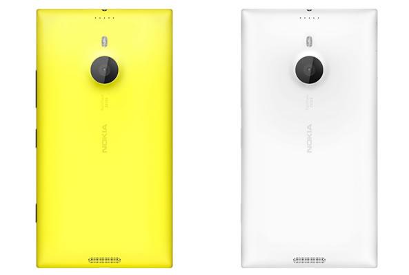 Lumia 1520 - Façade arrière