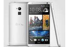HTC One Max, une phablette avec un lecteur d'empreintes digitales