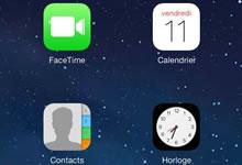 Bloquer son iPad sur une application
