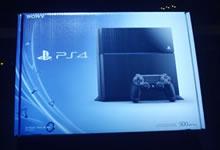 Déballage vidéo de la PlayStation 4