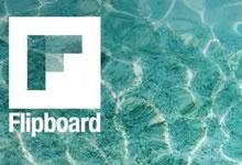 Flipboard arrive sur Windows 8.1