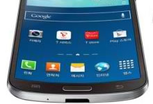 Le Samsung Galaxy Round disponible aux USA