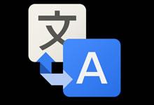 Google améliore la traduction vocale instantanée sous Android