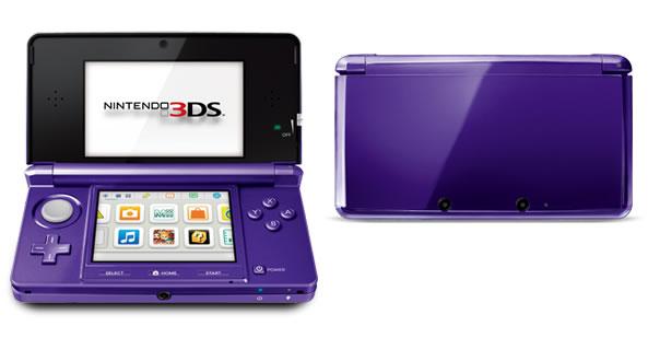 YouTube pour la Nintendo 3DS