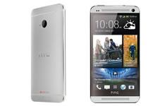 Bon plan: HTC One à moins de 400 euros sur Amazon