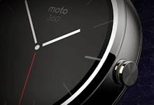 La Moto 360, la première smartwatch à cadran rond