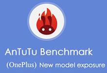 OnePlus One se dévoile sur le site de benchmarking AnTuTu