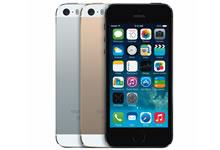 Rumeurs sur le nouvel iPhone 6