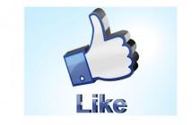 Comment accroître le taux d'engagement de sa page Facebook