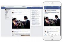 Facebook arrête son partenariat avec Bing
