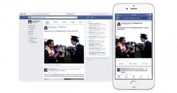 Moteur de recherche - Fin du partenariat Bing Facebook