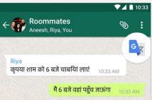 Traduire un texte sans changer d'appli avec Tap to Translate