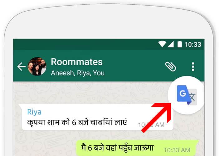 Cliquer sur l'icône Google Traduction pour afficher la traduction du texte sélectionné