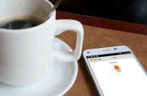 Transformer son smartphone Android en micro pour PC