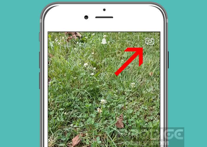 Changer le mode de prise de vue sur Snapchat