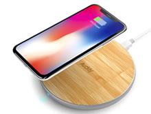 Chargeur sans fil Qi pour iPhone et Samsung