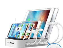 Chargeur 5 ports usb pour smartphone et tablettes