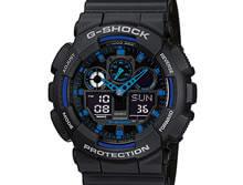 Montre Casio G Shock